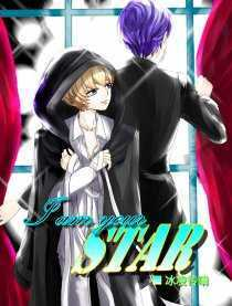 I AM YOUR STAR